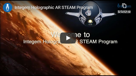 Holographic AR technical camp